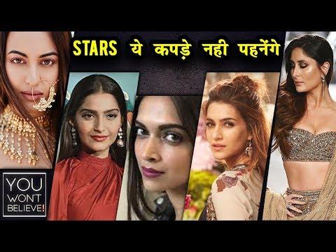 What Bollywood Stars Hate Wearing Most  You Won&39;t Believe  Deepika Padukone  Sonam Kapoor