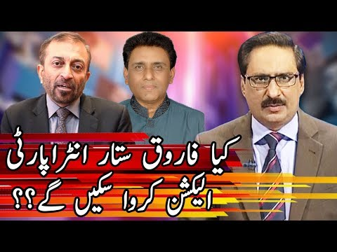 Kal Tak With Javed Chaudhry - 12 February 2018 - Express News