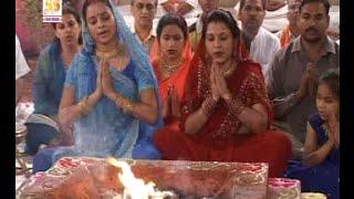 Prathna | Hindi Devotional Arya Samaj (Vaidik Bhajan) | Aarti Mukherji, Deepak Chauhan