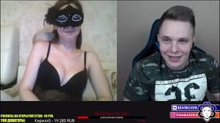 ТИМА МАЦОНИ встретил в чат-рулетке секси АДВОКАТА! сними маску!