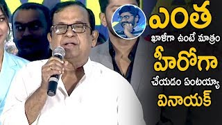 Brahmanandam Shocking Comments On V V Vinayak | RDX Love Movie Pre Release Event | Cinema Culture