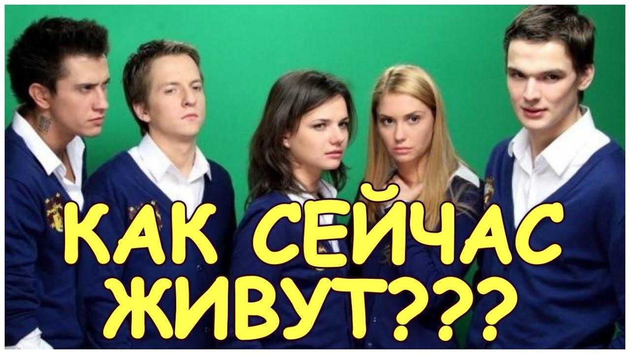 Сериал аналог закрытой школы актеры из бандитского петербурга опер
