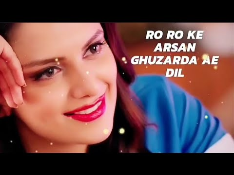 Haye Mera Dil Female Version | Haye Mera Dil Reloaded | Honey Singh