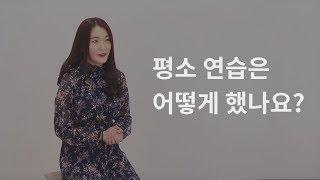 동아방송예술대학교 뮤지컬과 합격후기- MCMI 수강생