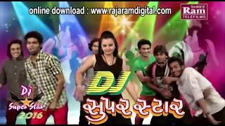 Video Rakesh Barot Latest Love Song | Prem Karso To Daldu Khush | Dj Superstar | Full Video download MP3, 3GP, MP4, WEBM, AVI, FLV Oktober 2018