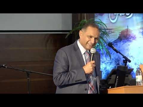 دعوة إلى العمق (2) - د. ماهر صموئيل - مؤتمر الكنيسة الانجيلية العربية بدبي 2018