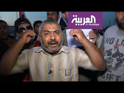 تعرف على مطالب المحتجين في البصرة  - 07:58-2019 / 11 / 12