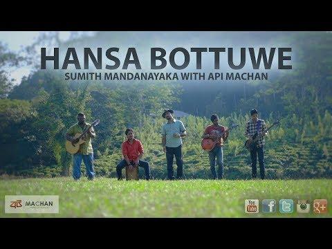 Hansa Bottuwe - Sumith Mandanayaka with Api Machan 4K