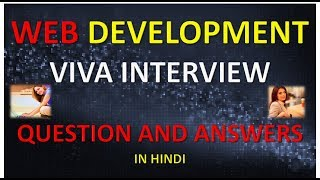 web development viva interview question and answers in hindi