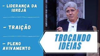 LIDERANÇA DA IGREJA / TRAIÇÃO / PLENO AVIVAMENTO - TI 98