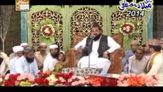 Alama Hafiz Arshad Ali Naqshbandi Khatab Gulshan park JewellersMehfil sultani