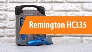 Розпакування машинки для стрижки Remington HC335 / Unboxing Remington HC335