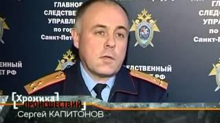 Буклеты с видами города за 12 миллионов рублей: возбуждено уголовное дело(, 2013-12-09T09:03:04.000Z)