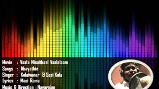 Ithayathin ( Malaysia Local Album Song)