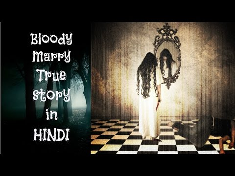 Bloody Mary real story in Hindi    horror video    In Hindi    Horryone   