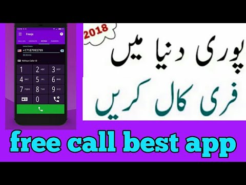 Free call new best app 2018