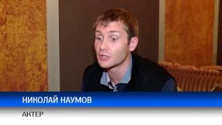 """Николай Наумов о ролике """"Маша с Уралмаша"""""""