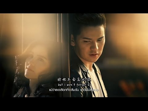 【ENG&CHN SUB】Before the last day comes