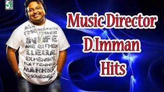 D.Imman Super Hit Collection  | Audio Jukebox