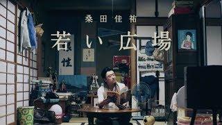 ポップスの臨界点を超えた究極のアルバム誕生 2017年8月23日(水)発売 ...