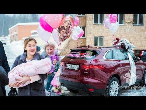 Подарил жене машину на выписку из роддома! © Простые Радости