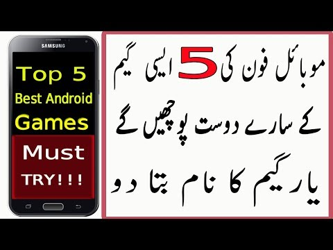Top 5 BEST Games For Android Urdu/Hindi