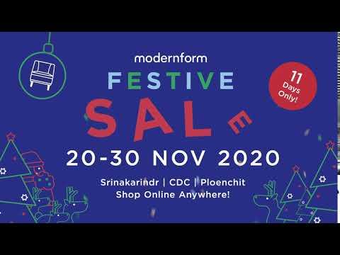 modernform Festive Sale 2020