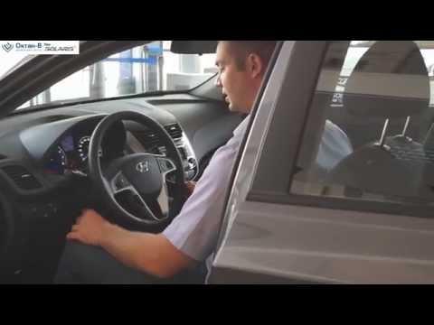 Hyundai Solaris New. Комплектация Elegance пакет Свет