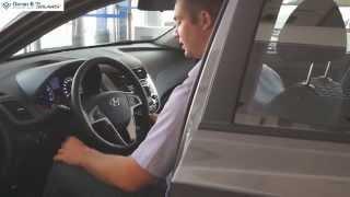 Hyundai Solaris New. Комплектация Elegance пакет Свет смотреть