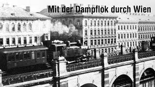 Von der Pferdetramway zur U-Bahn: Die Geschichte der Öffis in Wien