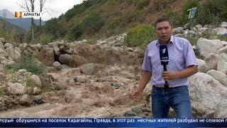 Сель объемом 20 тысяч кубометров сошел в горах Алматы