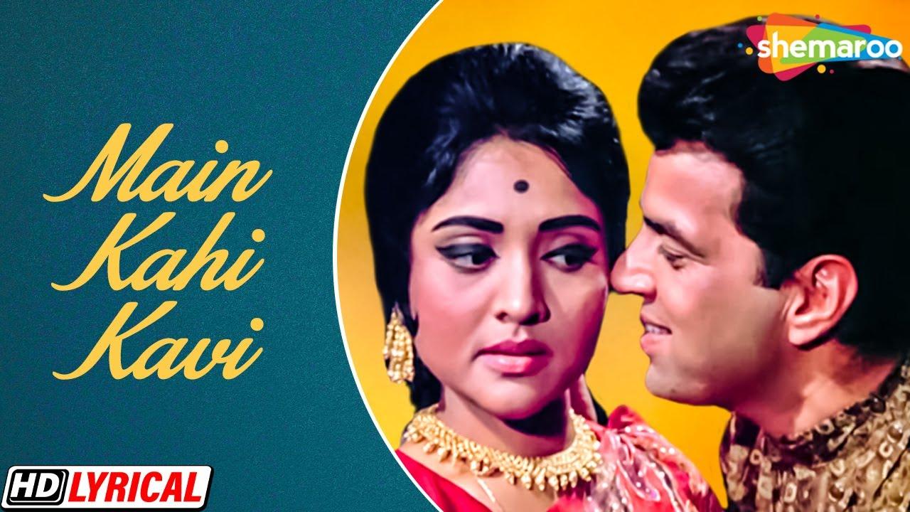 Main Kahin Kavi Na Ban Jaoon - Lyrical | Mohd. Rafi | Dharmendra | Vyjayanthimala