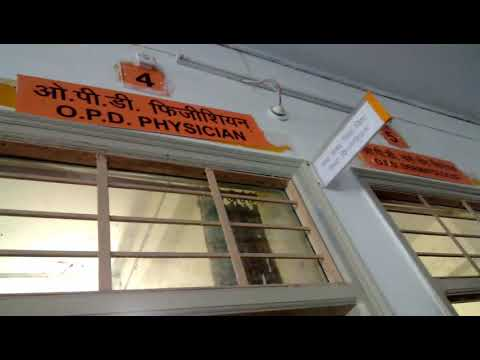 Lucknow hospital Lok Bandu ki haqikat(1) thumbnail