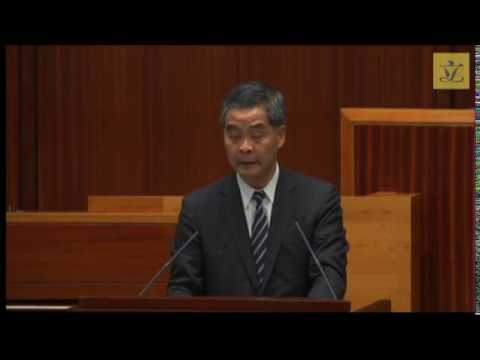 Council meeting(2017/01/18)-I.The Chief Executive of the HK SAR presents the Policy Address(Pt2)