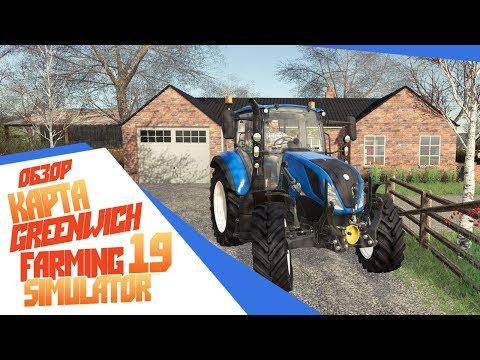 Уютная карта Greenwich Valley - Farming Simulator 19