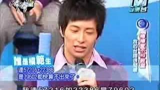 2007 01 16 模范棒棒堂 不ng教室 3
