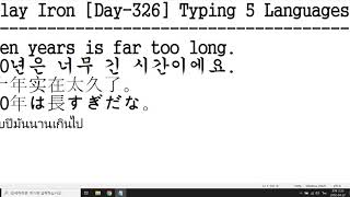Slay Iron,Day-326,타자,타이핑,Typin…