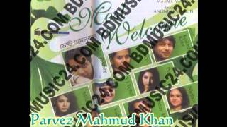Ahamed Tausif And Mila ~~ Amar Mon Doriate(Most Welcome)New Bangla Movie Full Song...2012