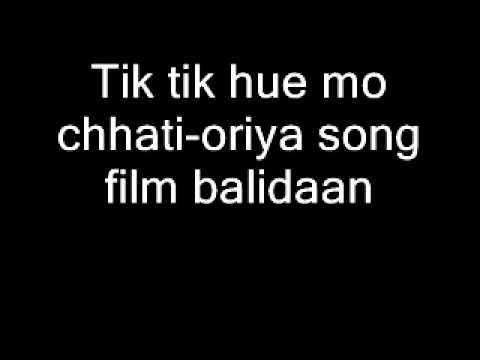 Tik tik hue mo chhati-oriya song film balidaan