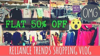 RELIANCE TRENDS SHOPPING VLOG | FLAT 50% / 70% OFF | RELIANCE TRENDS SALE | VLOG | PRINCESS SHARANYA