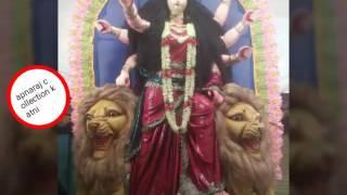 khel rahe bhao mory sharda bhavani apnaraj cllectinkatni