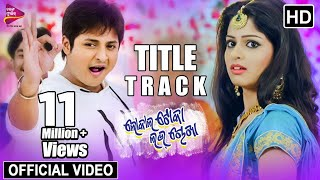Local Toka Love Chokha Title Track | Official Song | Babushan, Sunmeera