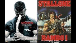 Шаман vs Рэмбо. (Кремень -Рэмбо первая кровь)