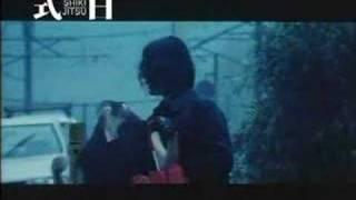 式日 Shiki-Jitsu Trailer