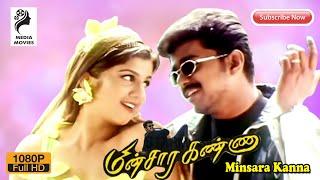 Minsara Kanna Full Movie | Vijay Ramba | மின்சாரக்கண்ணா நகைச்சுவை படம்