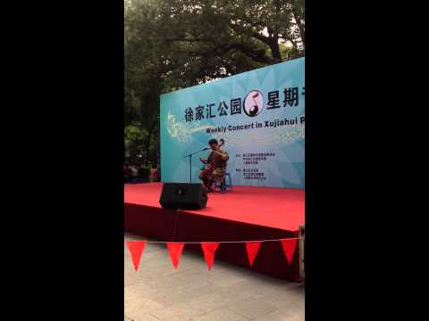 Throat Singing. Xujiahui Park, Shanghai.
