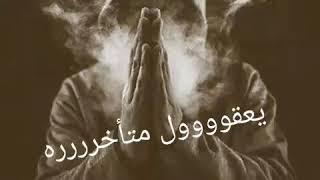 حالة واتس مهرجان ولاد المره | جديدة 2018