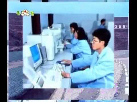 DPRK 7 15 번영하여라 로동당 시대 360p