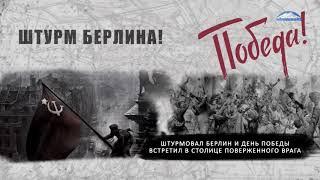 Они сражались за Родину - Абдулла Ижаев,  Герой Российской Федерации
