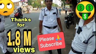 Police Vs Superbikes II Kolkata police Exposed !! II Caught 7 times by police in one day !!??